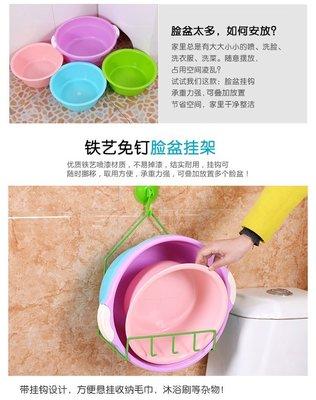 衛生間洗臉盆掛鉤 簡易三角架臉盆架 無痕吸盤面盆架浴室