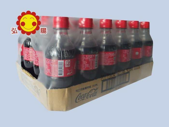 弘陽早餐食材批發弘陽食品可口可樂 350c.c. 寶特瓶量大來電洽詢另有優惠