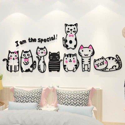 創意可愛貓咪 3D 立體壁貼 壓克力 鋼琴鏡面烤漆 壁紙 室內設計 風水 招財 刻字 電腦刻字 廣告 《閨蜜派》
