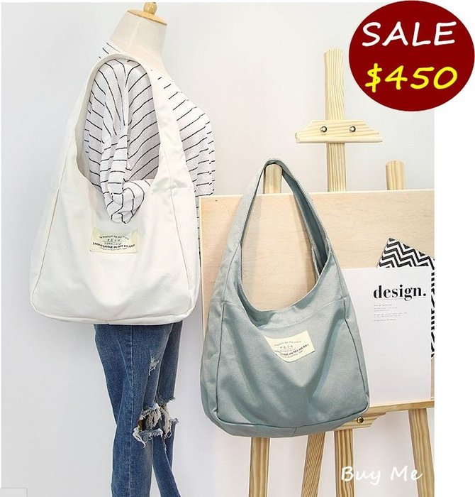 Buy Me 新款韓國帆布包百搭文藝帆布單肩包 帆布手提包 (5色)