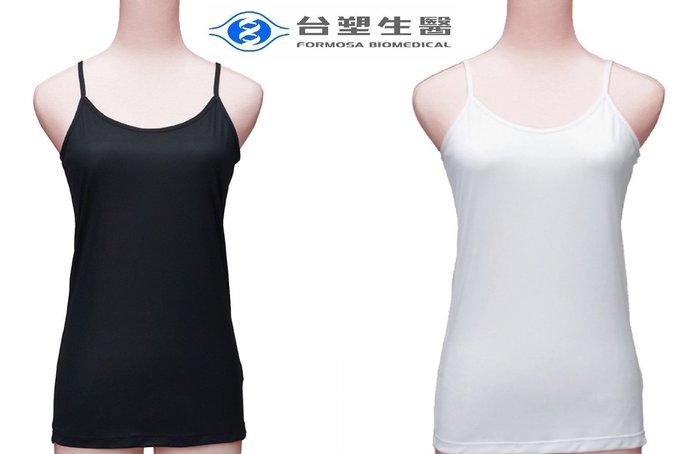 【限量出清】台塑生醫 冰晶玉涼感衣 任兩件(男 短袖/背心) (女細肩) 黑/白兩色 Q-max值0.376