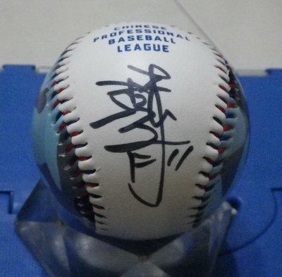 棒球天地----Lamigo桃猿 林泓育  簽名全新中華職棒紀念球.字跡漂亮