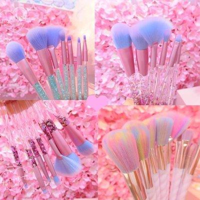【蘑菇小隊】夢幻獨角獸化妝刷10支裝化妝工具眼影刷粉底刷亮片流沙彩妝刷-MG32400