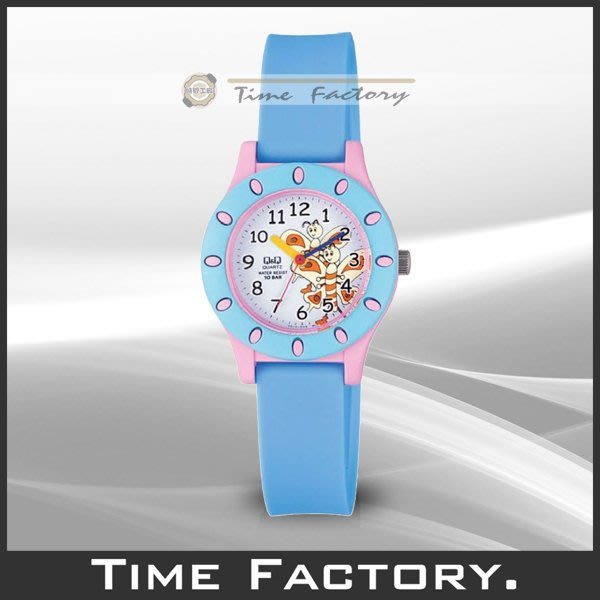 【全館現貨】請直接下標 日限 Q&Q 可愛兒童錶 VQ13J006Y 防水/CITIZEN 小蝴蝶