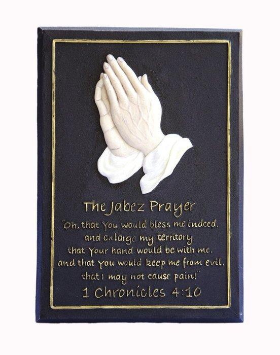 基督教 教會 ~ 桌上擺件~禱告的手(雅比斯的禱告)