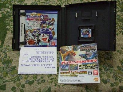 『懷舊電玩食堂』《純日版、有盒書附回函卡》【NDS】 實體拍攝 哆啦A夢 超棒球外傳 Dorabase