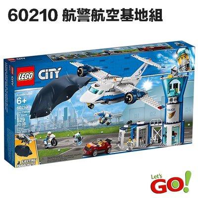 【LETGO】全新現貨 原裝正版 LEGO 樂高積木 城市系列 CITY 60210 航警航空基地 塔台 空軍基地