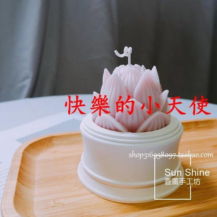 快樂的小天使--手工自制荷花蓮花自制香薰蠟燭香氛石膏擴香石硅膠模具植物模型#蠟燭DIY