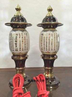 (圓滿宗教文物)心經燈  神明燈 祖先燈  銅佛燈 1尺3