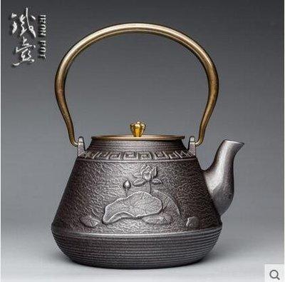 原鐵色仿日本南部銅把手銅蓋老鑄鐵壺生鐵壺煮茶燒水壺無塗層鐵壺 【潮人裝】