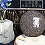 【藏茶閣】2019年雲南大益普洱茶 布朗山 熟茶 150克 精選班章新村布朗山基地原料 比擬玫瑰大益 黃金歲月 高端熟茶