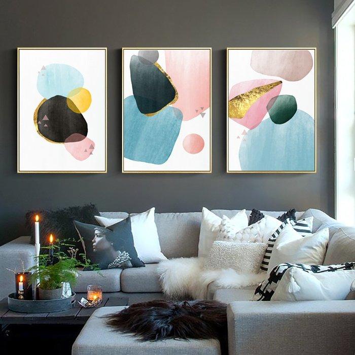抽象現代簡約形意色塊幾何圖形裝飾畫芯高清微噴打印壁畫畫心(不含框)