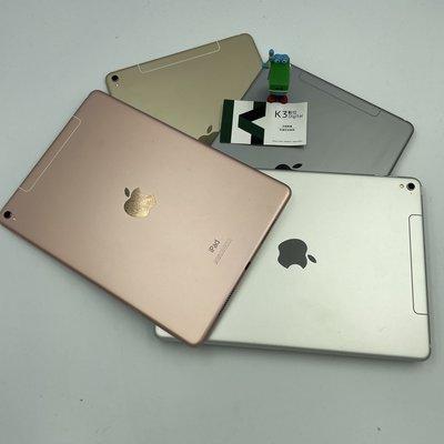 🎉K3數位🎉 iPad Pro 256GB 9.7吋 LTE版 二手 NCC 實體店面 含稅發票 保固90天🎉