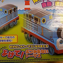 *4165Toy*Thomas&Friends小火車