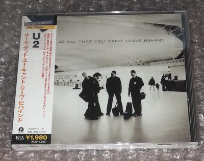 (日本版CD) U2 /All That You Can't Leave Behind