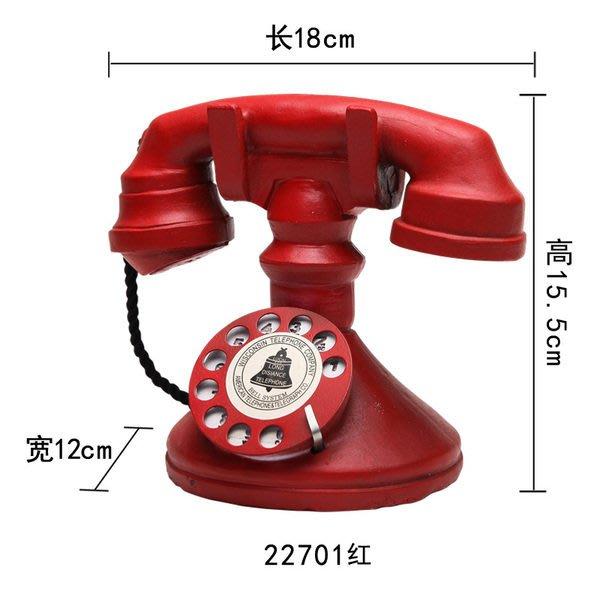 復古懷舊擺件電話~loft 民宿 餐飲 居家 攝影(兩款可選)