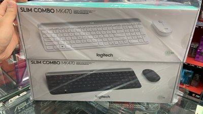 『高雄程傑電腦』Logitech 羅技 MK470 SLIM 超薄無線滑鼠鍵盤組 現貨促銷 黑白雙色【實體店家】