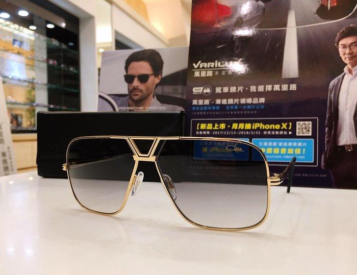 CAZAL 德國精品設計品牌 金色金屬漸層太陽眼鏡 精密的工藝 精湛工藝大膽設計成就用不退流行的經典時尚 725