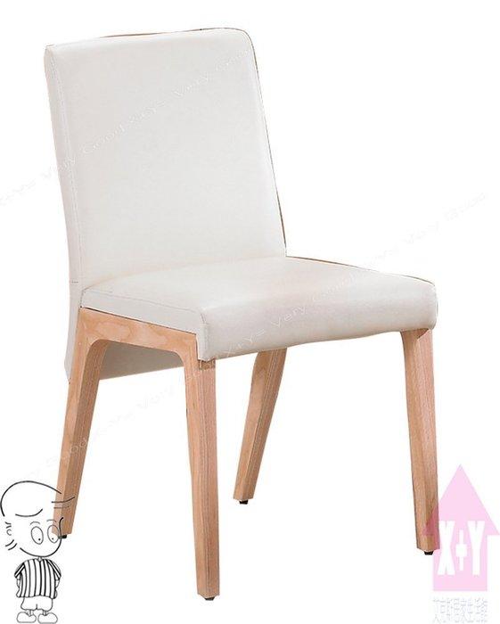 【X+Y時尚精品傢俱】現代餐桌椅系列-金吉兒 栓木米白皮餐椅.可當學生椅.化妝椅.洽談椅.摩登家具