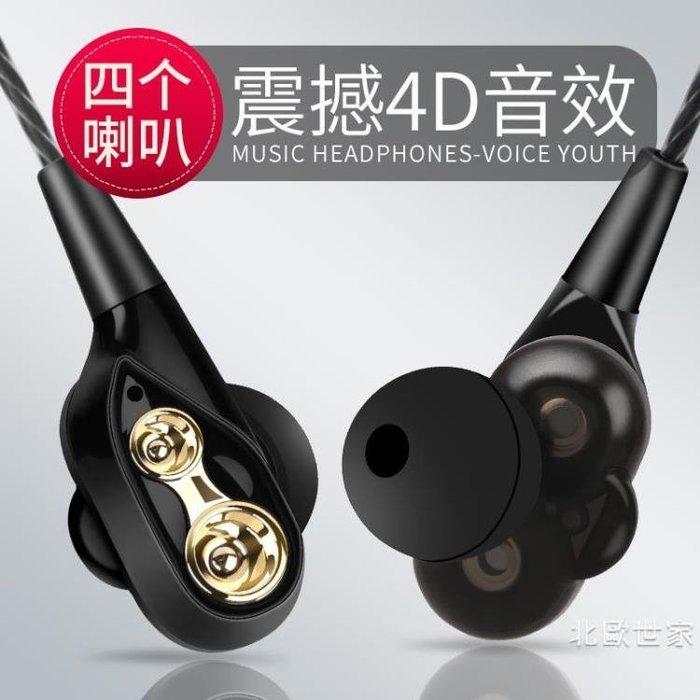 耳機入耳式重低音炮手機小米蘋果電腦通用耳塞式有線k歌雙動圈四核