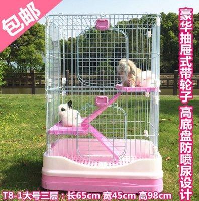 大號豪華抽屜兔籠子豚鼠籠龍貓籠別墅寵物兔套餐防噴尿