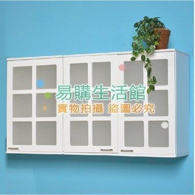 廚房木質吊櫃 碗櫃 壁櫥置物壁掛櫃浴室防潮玻璃收納櫃白色玻璃櫃