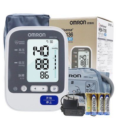 日本原裝進口歐姆龍電子血壓測量全自動家用臂式血壓測量儀HEM-7136