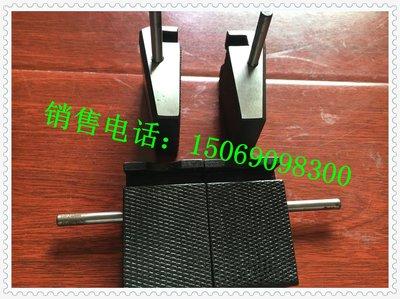 電子萬能試驗機楔形夾具、電拉夾頭、試驗機拉伸附具、試驗機配件(15300)