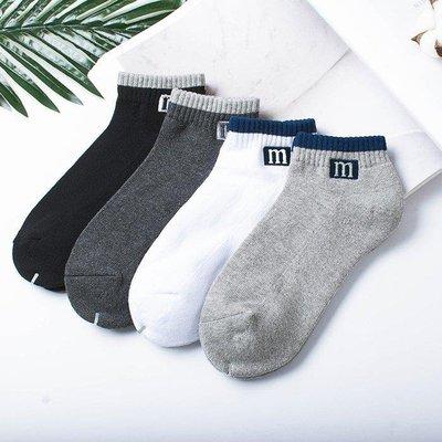 ZIHOPE 4雙裝 全棉防臭加厚毛巾底短筒襪子男純棉吸汗男士低筒運動襪ZI812