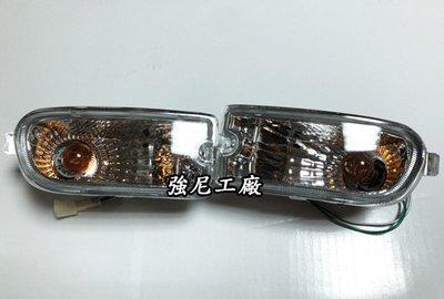 ☆☆☆強尼工廠☆☆☆全新硬皮鯊 SUBARU IMPREZA GC8 GF8 99-01年 前保桿 方向燈 保桿燈