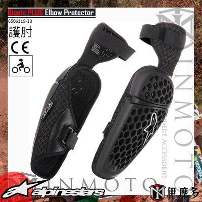 伊摩多※義大利 Alpinestars Bionic PLUS Elbow Protector 黑 護肘 越野林道下坡