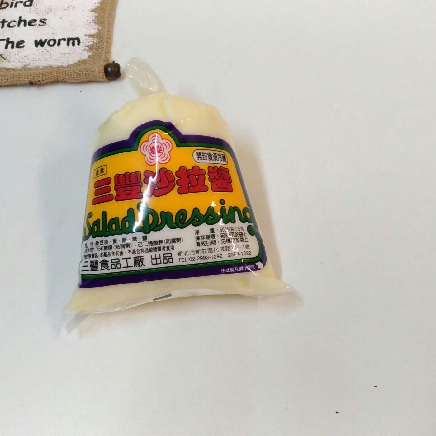 素食沙拉蛋素500g