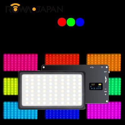 樂華 ROWA-273 RGB全彩LED攝影補光燈 攝影燈 棚燈 台南PQS