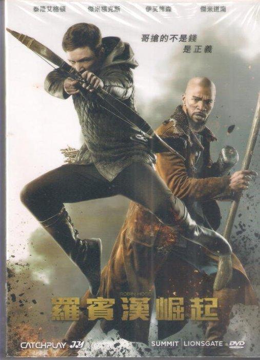羅賓漢崛起 - 泰隆艾格頓 傑米道南 傑米福克斯 主演 - 已拆封市售版DVD(託售)