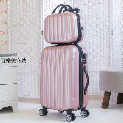 精選 迷你登機皮拉桿箱女14寸手提箱子小行李箱男萬向輪新款16韓版