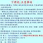 華碩 ASUS 中文鍵盤 A42 A42D A42DE A42DQ A42DR A42DY A42F A42N