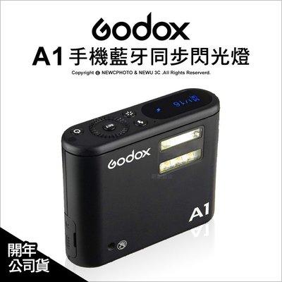 【薪創光華】預購 Godox 神牛 A1 手機藍牙同步閃光燈 內建X1 公司貨 手機APP 藍芽 外拍燈 手機燈