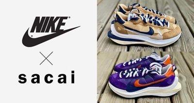 【ToMo】代購/預購 Nike VaporWaffle x Sacai   阿部千登勢 紫金 / 卡其色