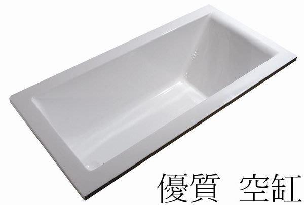 優質精品衛浴(固定式浴缸特殊乾式工法,施打防霉膠)RF-127B纯手工壓克力浴缸 按摩浴缸 客製獨立缸 獨立按摩浴缸