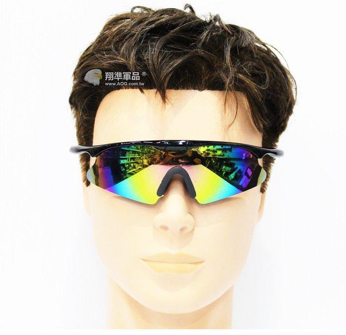 【翔準軍品AOG】彩色 護目鏡 射擊眼鏡 基本配備 生存遊戲 戶外 休閒 生活 E03001-3