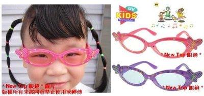 特價 $169- _免運費__兒童_小朋友專用_蝴蝶造型+點點圖案太陽眼鏡_MIT製(共2色)_K-08