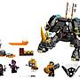 台中**宏富玩具**LEGO 樂高積木 Ninjago 71719 冰忍的牛角騎獸