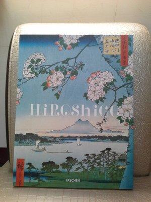 Hiroshige Print Set: 16 prints packaged in a cardboard box浮世