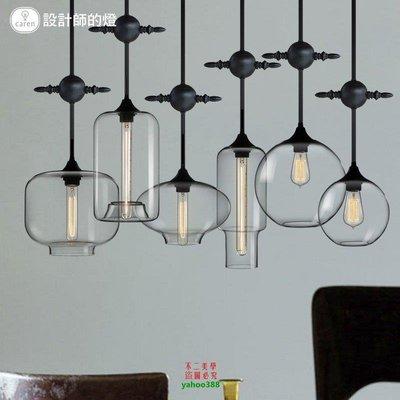 【美學】現代簡約客廳吧檯燈具餐廳歐式單頭水晶十字架吊燈MX_1272