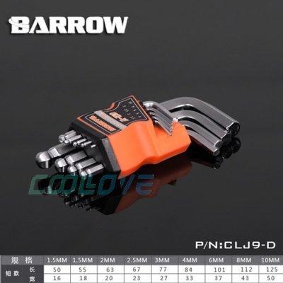 【小妍3c】Barrow CR-V短款球頭六角扳手套裝CLJ9-D