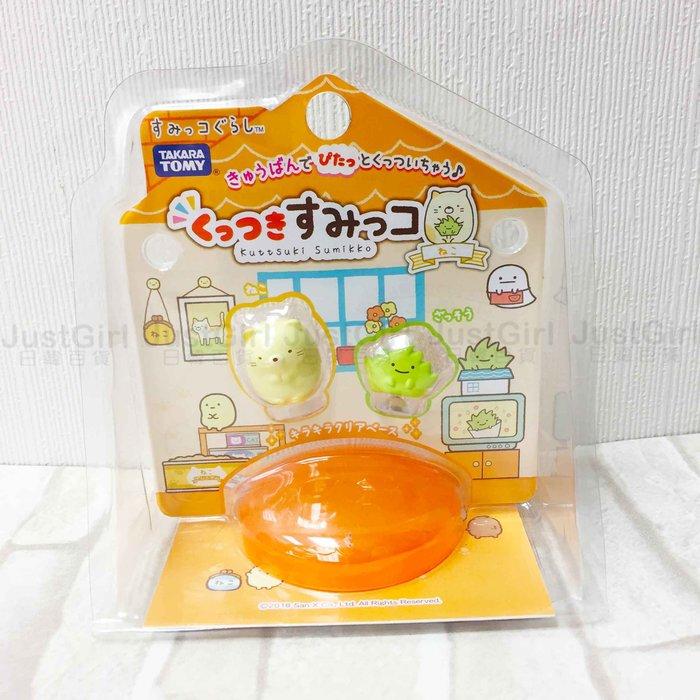 公仔 SAN-X 角落生物 吸盤 裝飾 日本正版進口授權