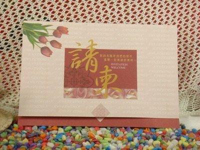 【空白邀請卡、開幕誌慶、生日卡】☆獅子王印刷☆#211513 嘉義縣