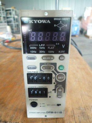 KYOWA DPM-911B Strain Amplifier 放大器