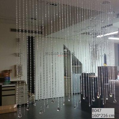 潔西卡水晶B047 清透八角水晶隔屏 觀賞用不可過人   實景尺寸寬160 長216公分 40串