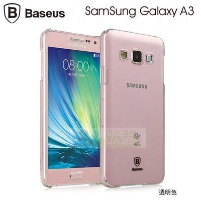 s日光通訊@BASEUS原廠 Samsung Galaxy A3 倍思太空 透明水晶手機殼 純淨保護殼